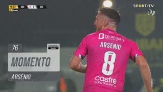 FC Arouca, Jogada, Arsénio aos 76'
