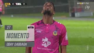 FC Arouca, Jogada, Oday Dabbagh aos 27'