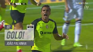 GOLO! Sporting CP, João Palhinha aos 82', FC Famalicão 1-1 Sporting CP