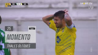FC Arouca, Jogada, Thales Oleques aos 25'