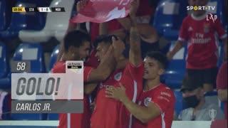GOLO! Santa Clara, Carlos Jr. aos 58', Santa Clara 1-0 Moreirense FC