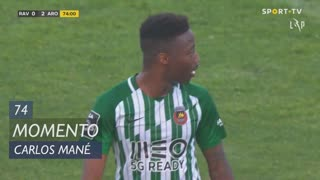 Rio Ave FC, Jogada, Carlos Mané aos 74'