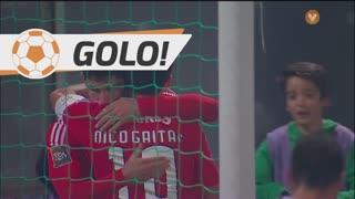 GOLO! SL Benfica, Gaitán aos 89', Moreirense FC 1-6 SL Benfica