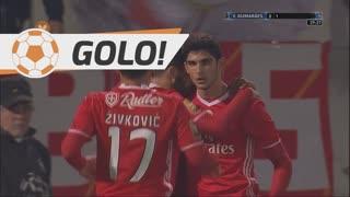 GOLO! SL Benfica, Gonçalo Guedes aos 40', Vitória SC 0-2 SL Benfica