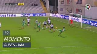 Moreirense FC, Jogada, Ruben Lima aos 19'