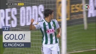 GOLO! Vitória FC, Gonçalo Paciência aos 32', Vitória FC 1-0 SC Braga