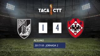 Taça CTT (Fase 3 - Jornada 2): Resumo Vitória SC 1-4 UD Oliveirense