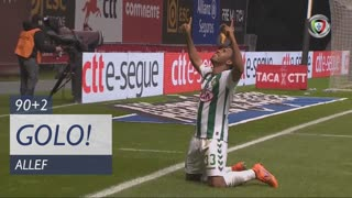 GOLO! Vitória FC, Allef aos 90'+2', Vitória FC 2-0 UD Oliveirense