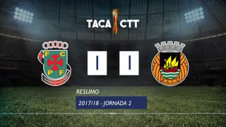 Taça CTT (Fase 3 - Jornada 2): Resumo FC P.Ferreira 1-1 Rio Ave FC