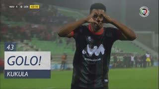 GOLO! Leixões SC, Kukula aos 43', Rio Ave FC 1-1 Leixões SC