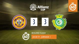Allianz Cup (Fase 3 - Jornada 1): Resumo Flash CD Nacional 3-3 Vitória FC