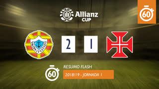Allianz Cup (Fase 3 - Jornada 1): Resumo Flash Varzim SC 2-1 Os Belenenses