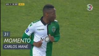 Sporting CP, Jogada, Carlos Mané aos 31'