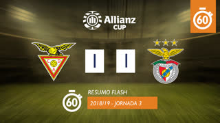 Allianz Cup (Fase 3 - Jornada 3): Resumo Flash CD Aves 1-1 SL Benfica