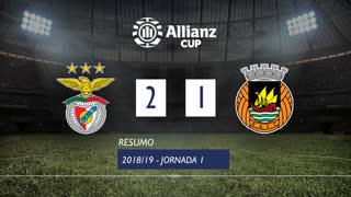 Allianz Cup (Fase 3 - Jornada 1): Resumo SL Benfica 2-1 Rio Ave FC