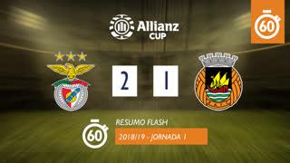 Allianz Cup (Fase 3 - Jornada 1): Resumo Flash SL Benfica 2-1 Rio Ave FC