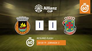 Allianz Cup (Fase 3 - Jornada 3): Resumo Flash Rio Ave FC 1-1 FC P.Ferreira