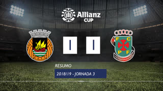Allianz Cup (Fase 3 - Jornada 3): Resumo Rio Ave FC 1-1 FC P.Ferreira