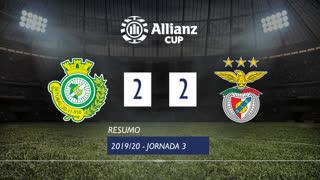 Allianz Cup (Fase 3 - Jornada 3): Resumo Vitória FC 2-2 SL Benfica