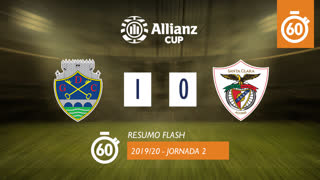 Allianz Cup (Fase 3 - Jornada 2): Resumo Flash GD Chaves 1-0 Santa Clara