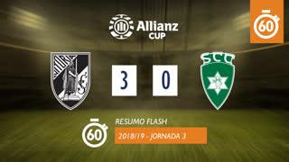 Allianz Cup (Fase 3 - Jornada 3): Resumo Flash Vitória SC 3-0 SC Covilhã