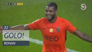 GOLO! Rio Ave FC, Ronan aos 32', Sporting CP 0-1 Rio Ave FC