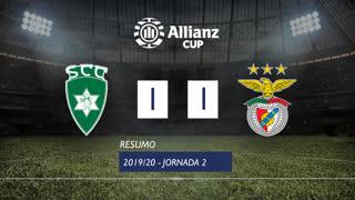 Allianz Cup (Fase 3 - Jornada 2): Resumo SC Covilhã 1-1 SL Benfica