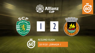 Allianz Cup (Fase 3 - Jornada 1): Resumo Flash Sporting CP 1-2 Rio Ave FC