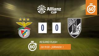 Allianz Cup (Fase 3 - Jornada 1): Resumo Flash SL Benfica 0-0 Vitória SC