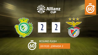 Allianz Cup (Fase 3 - Jornada 3): Resumo Flash Vitória FC 2-2 SL Benfica
