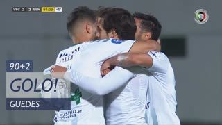 GOLO! Vitória FC, Guedes aos 90'+2', Vitória FC 2-2 SL Benfica