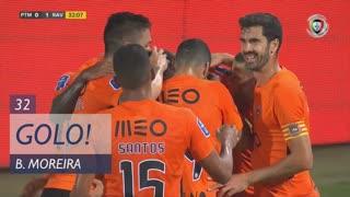 GOLO! Rio Ave FC, Bruno Moreira aos 32', Portimonense 0-1 Rio Ave FC