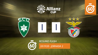 Allianz Cup (Fase 3 - Jornada 2): Resumo Flash SC Covilhã 1-1 SL Benfica