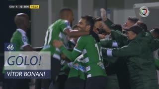 GOLO! SC Covilhã, Vítor Bonani aos 46', SC Covilhã 1-0 SL Benfica
