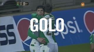 GOLO! Sporting CP, Tobias Figueiredo aos 55', CD Nacional 1-1 Sporting CP