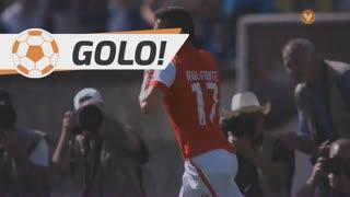 GOLO! SC Braga, Rui Fonte aos 12', SC Braga 0-1 FC Porto