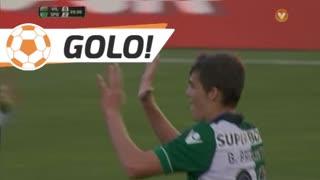 GOLO! Sporting CP, Bruno Paulista aos 39', Vilafranquense 0-3 Sporting CP