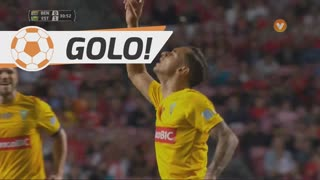 GOLO! Estoril Praia, Bruno Gomes aos 31', SL Benfica 0-1 Estoril Praia