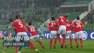 Rio Ave FC, Jogada, João Novais aos 4'
