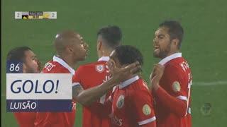 GOLO! SL Benfica, Luisão aos 86', Rio Ave FC 2-2 SL Benfica