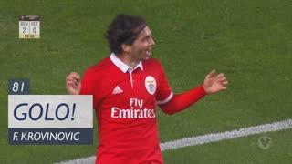 GOLO! SL Benfica, F. Krovinovic aos 81', SL Benfica 2-0 Vitória FC