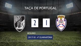 Taça de Portugal (4ª Eliminatória): Resumo Vitória SC 2-1 CD Feirense