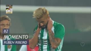 Rio Ave FC, Jogada, Rúben Ribeiro aos 82'