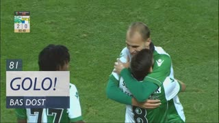 GOLO! Sporting CP, Bas Dost aos 81', Sporting CP 2-0 FC Famalicão