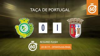 Taça de Portugal (Oitavos de Final): Resumo Flash Vitória FC 0-1 SC Braga