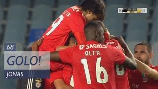 GOLO! SL Benfica, Jonas aos 68', Sertanense 0-3 SL Benfica