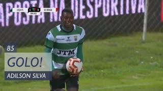 GOLO! Leça, Adilson Silva aos 85', Leça 1-3 SC Braga