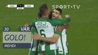 GOLO! Rio Ave FC, Mehdi aos 30', SL Benfica 1-2 Rio Ave FC