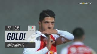 GOLO! SC Braga, João Novais aos 77', Olímpico do Montijo 0-4 SC Braga