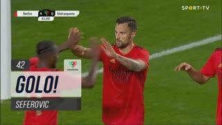 GOLO! SL Benfica, Seferovic aos 42', SL Benfica 4-0 Vilafranquense